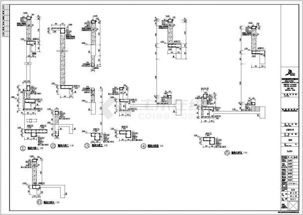 某二层框架结构售楼部结构施工设计全套cad图-图二