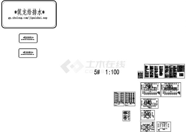 [广东]新建18层商业住宅给排水设计图纸(虹吸雨水)-图一