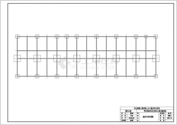 青岛市某企业单位5层框架结构办公楼全套结构设计CAD图纸-图一