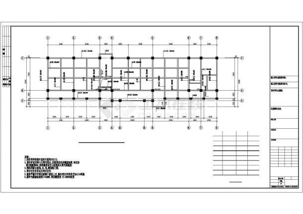 昆明市某研究所6层框架结构办公楼全套结构设计CAD图纸-图二