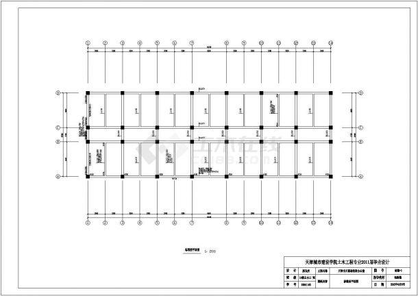 石家庄市某地质研究所6层框架结构办公楼全套结构设计CAD图纸-图一