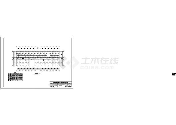 石家庄市某地质研究所6层框架结构办公楼全套结构设计CAD图纸-图二