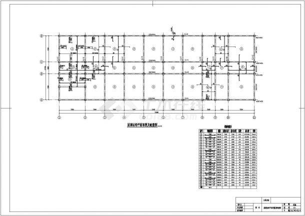 威海市某大学法学院6层现浇钢混框架结构办公楼结构设计CAD图纸-图二