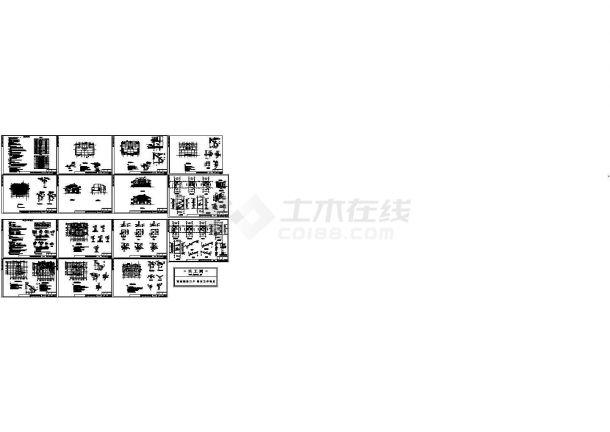 某二层双联别墅建筑结构施工CAD图纸-图一