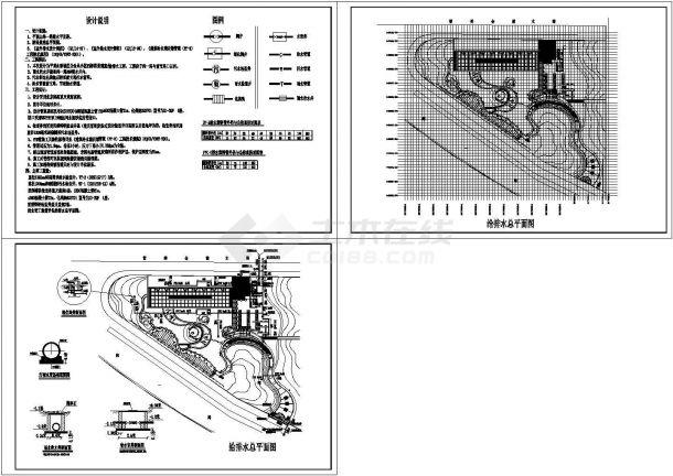 某小区游园景观给排水施工CAD图纸设计-图一