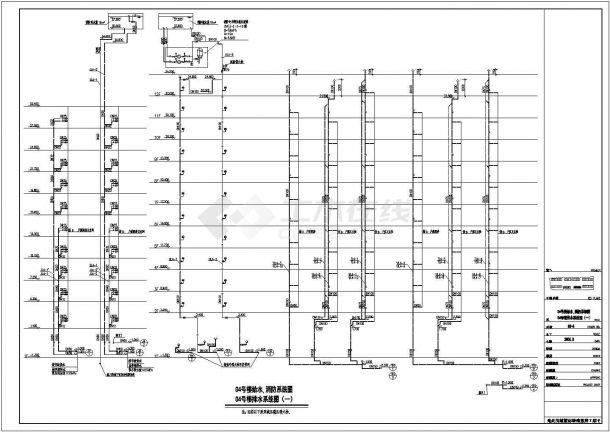 泵房剖面、水箱间剖面和系统图-图一