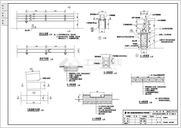 某江滨北路景观绿地全套CAD设计完整构造施工图-图一