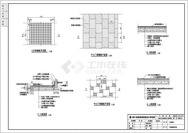 某江滨北路景观CAD详细完整设计绿地全套施工图-图一