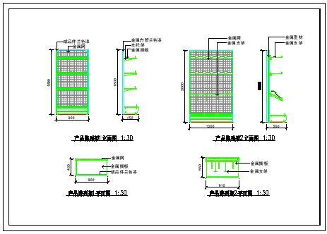 某电器家电商店室内装修cad施工设计图纸-图二
