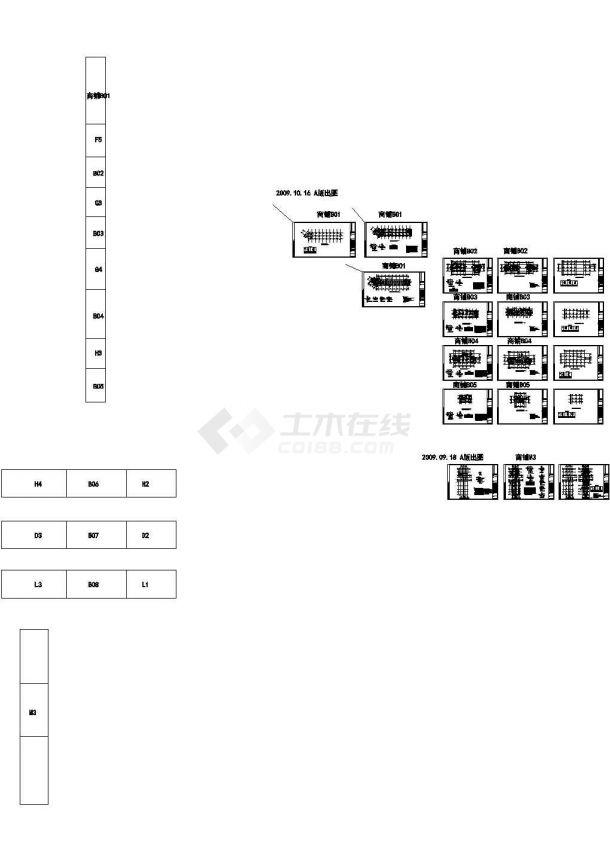 [青海]五栋地上单层框架结构商铺结构施工图(CAD、15张)-图一