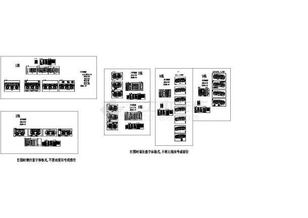 某多层框架结构住宅楼给排水消防设计cad全套施工图(含设计说明,其他5套住宅楼设计)-图一