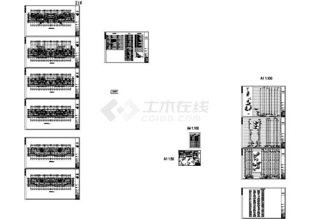 [江苏]高层建筑给排水施工图纸-图一