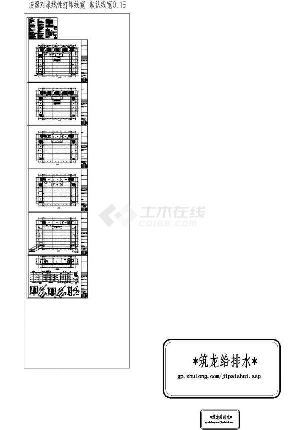 [四川]中学教学综合楼和宿舍楼给排水施工图(含设计说明,共18张)-图一