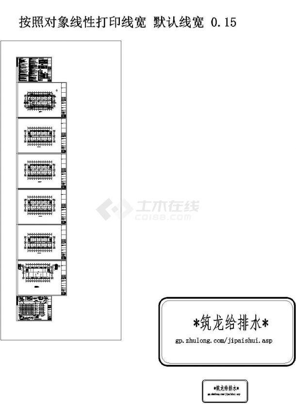 [四川]中学教学综合楼和宿舍楼给排水施工图(含设计说明,共18张)-图二