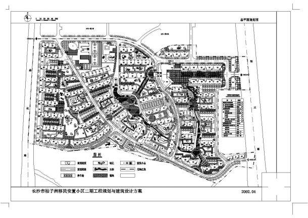 长沙市桔子洲移民安置小区二期工程规划与建筑设计方案图-图一
