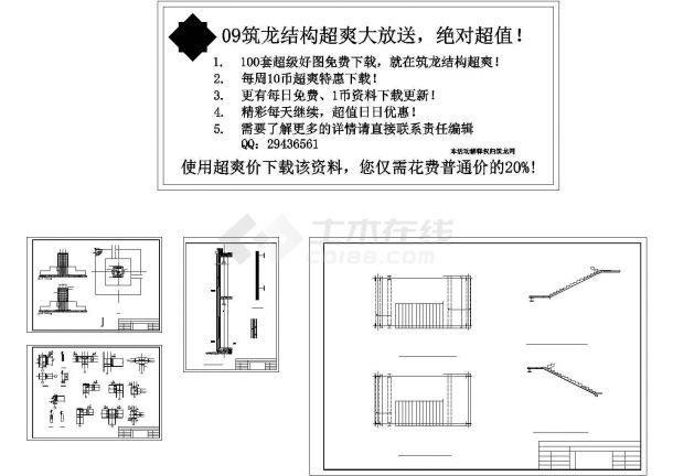 4527平米三层框架车间建筑结构毕业设计全套图纸(计算书)-图一