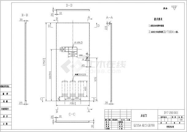 某地XGN2高压开关柜全套cad电气原理图-图二