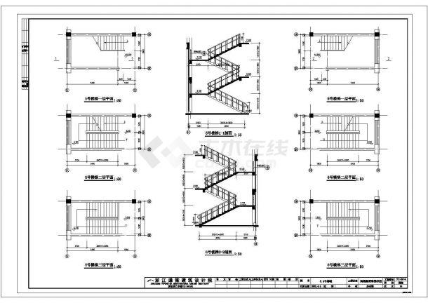 海亮集团办公楼建筑设计施工图-图二