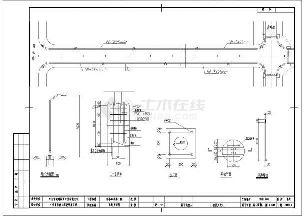 市政道路全套建筑设计施工图-图一
