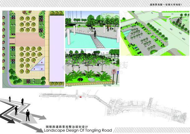 合肥某道路拓宽及周边环境改造设计-图二