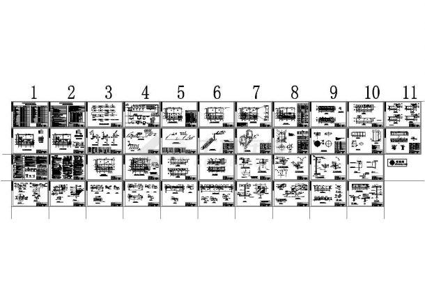 某化工厂(合成氨)污水处理施工图-图二