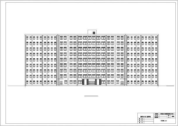 市政府办公大楼毕业设计(计算书、施工图)-图二