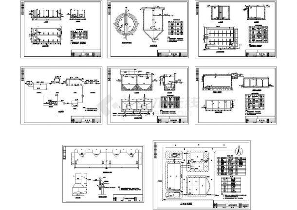 某公司生活污水处理设计图纸-图一