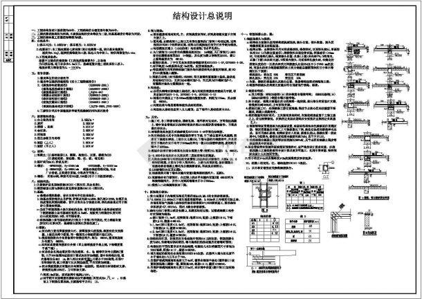 江苏省宿迁市某中医院框架结构门诊楼全套装修施工CAD图纸-图一