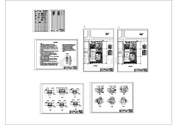宿迁城市气化工程生活楼及办公楼采暖工程设计cad图纸-图二