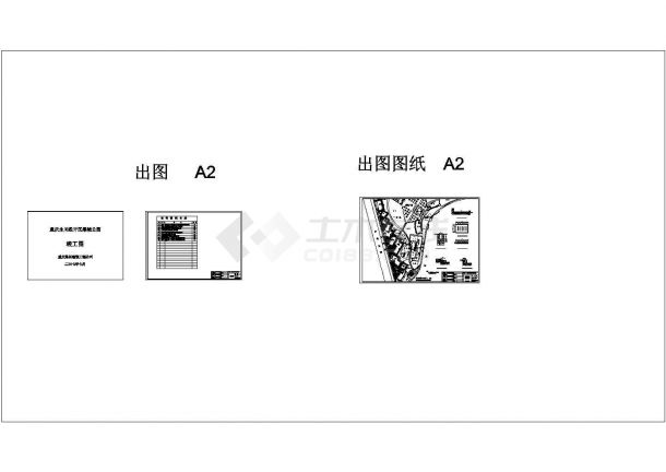 重庆某公园植物种植设计施工图.共九张-图二