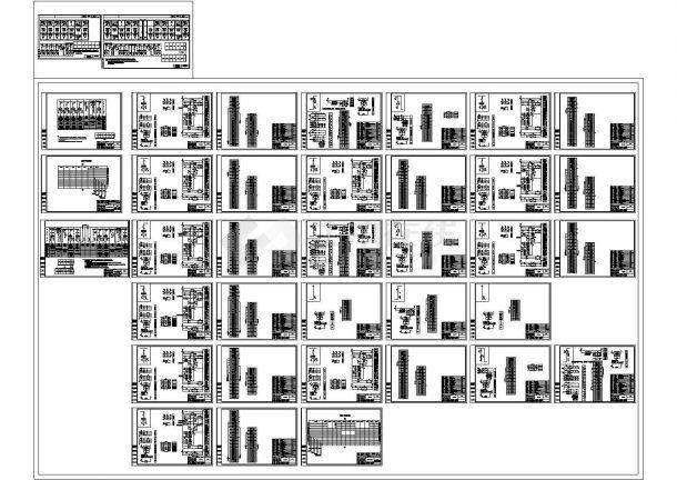 某工程KYN28型高压开关柜设计cad全套一次、二次系统图(甲级院设计)-图一