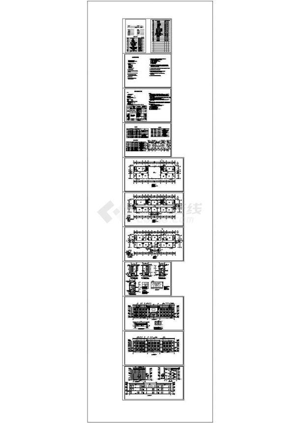 【山西】某高层办公楼给排水CAD施工图-图一