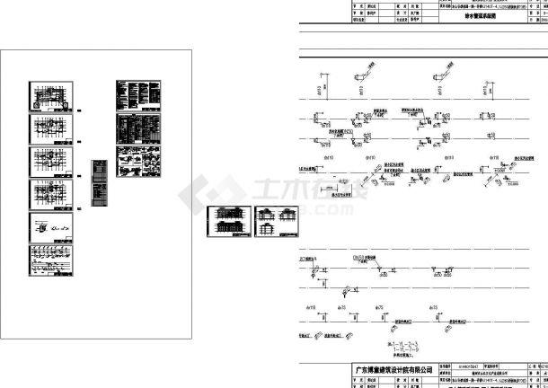 广东某地上十层居住住宅全套给排水图纸-图二