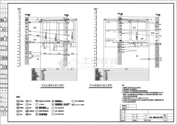 [广东]地铁深基坑围护结构施工图(钻孔灌注桩 钢支撑)-图二