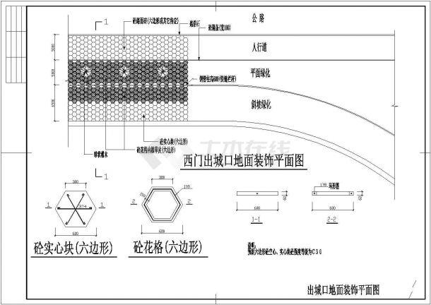 县城板桩挡土墙护坡工程施工图(CAD、8张)-图二