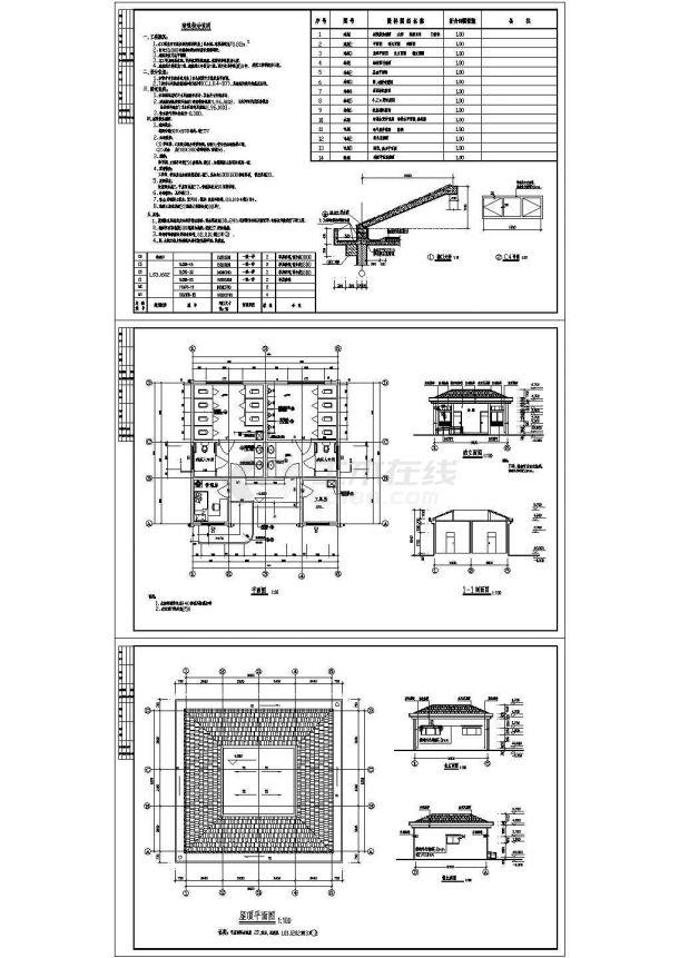 经典公厕成套设计CAD建筑施工图纸(含设计说明,含结构设计,含多套方案)-图一