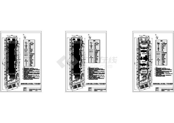 某工地、施工现场设计cad平面布置图(基础 主体 装饰)(含塔吊、临电、临水、围墙等图元和线条)-图一