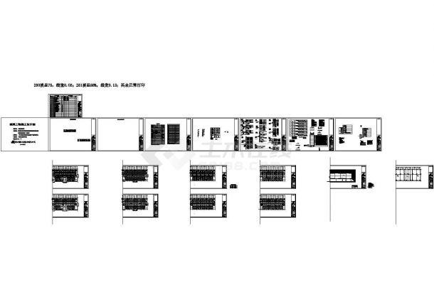 [施工图][重庆]渝东卫生学校建筑群电气施工图(公寓餐饮综合楼总图).共六张-图一