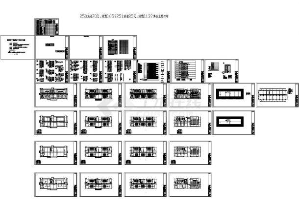 [施工图][重庆]渝东卫生学校建筑群电气施工图(公寓餐饮综合楼总图).共六张-图二