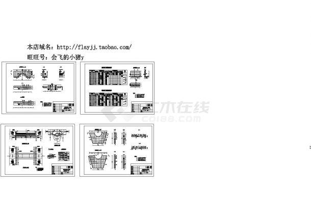 钢筋混凝土圆涵结构图D=800(施工图设计建筑物部分)-图一