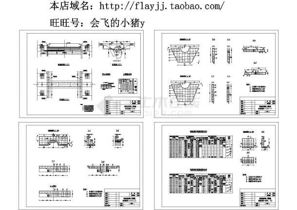 钢筋混凝土圆涵结构图D=600(扩初设计建筑物部分)-图一