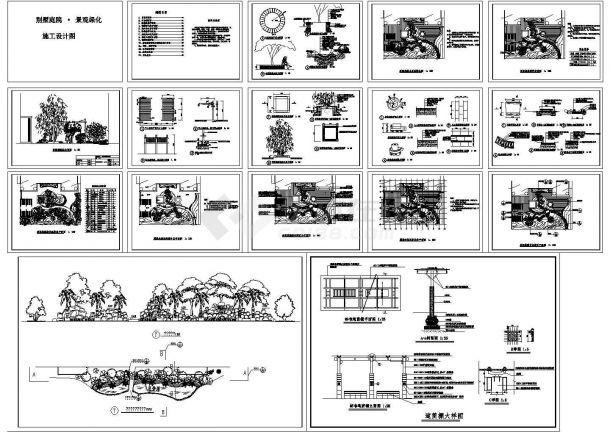别墅庭院景观绿化建筑施工设计cad图纸,共十七张-图一