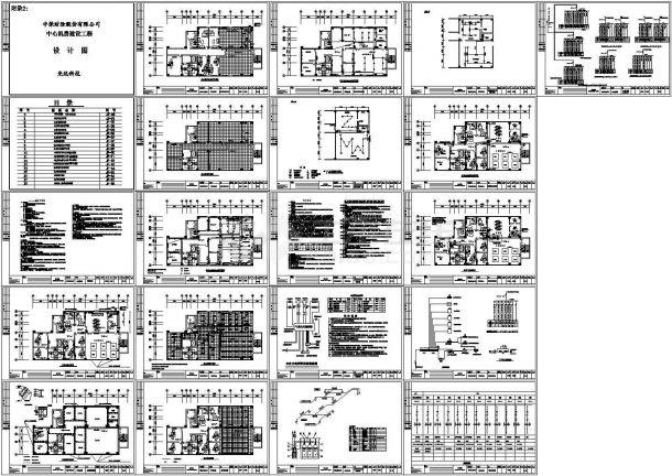 某机房(装修、配电、暖通、消防、网络、监控报警、门禁)cad图纸设计-图一