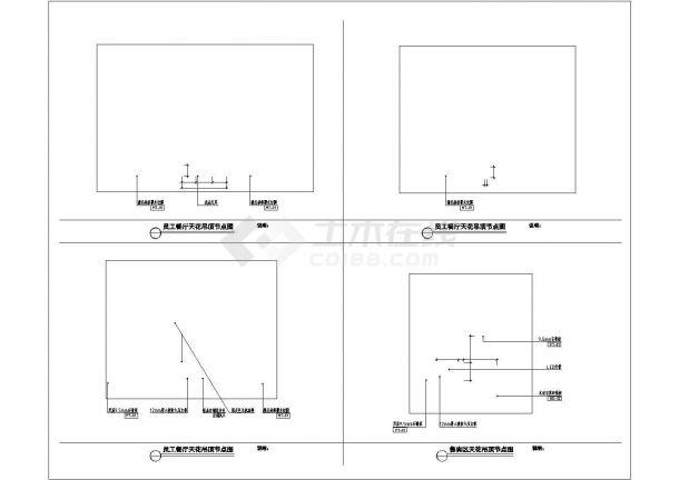 中银公司迁建设工程室内装饰项目(第七部分) 节点设计-图一