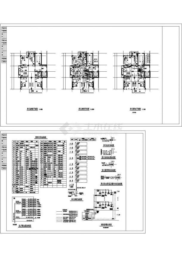 某带有专线控制盘的高层住宅电气设计图-图一