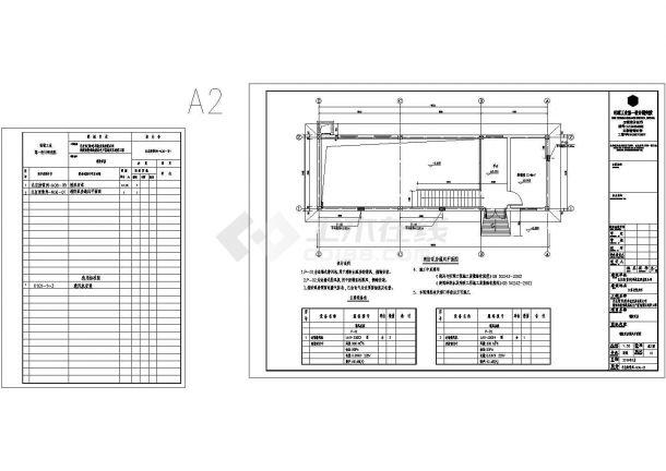 工业厂区多层办公楼空调通风系统设计施工图-图二