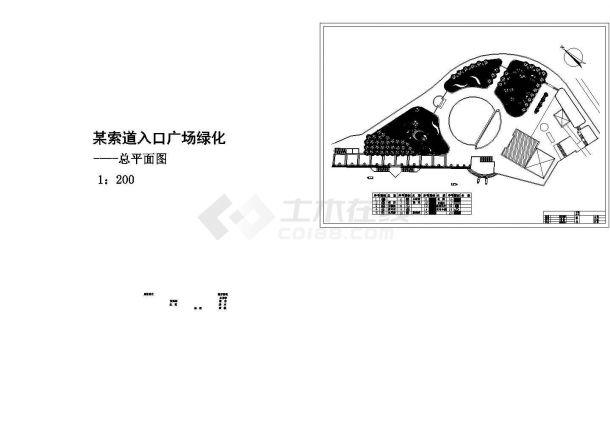 某索道广场绿化平面CAD图-图一