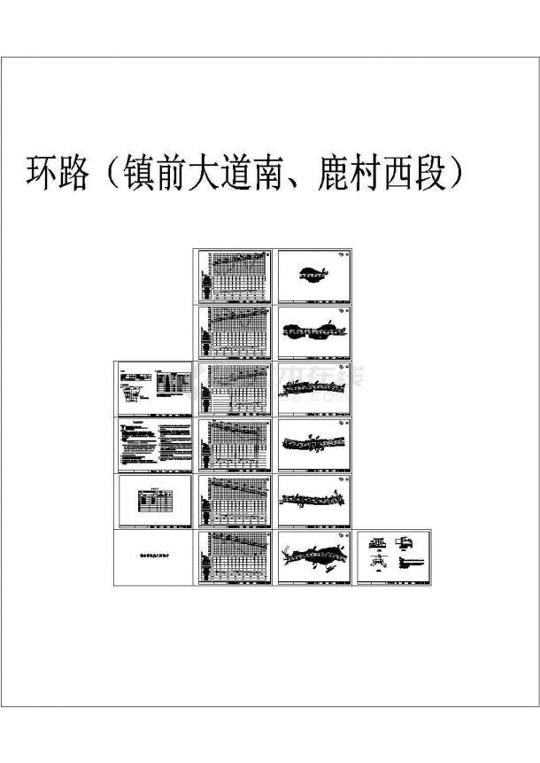 某道路雨水管线设计施工图-图二
