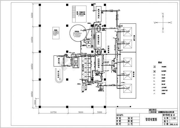 新建陶瓷洁具废水处理工程管道布置图-图二