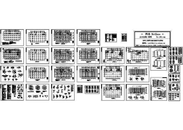 某五层电子综合楼框架结构施工图,含结构设计总说明-图一